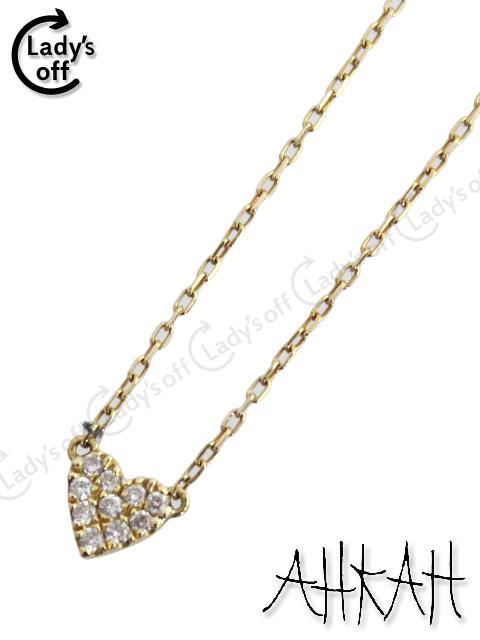 アーカー [AHKAH] ハートダイヤモンド ネックレス K18 005