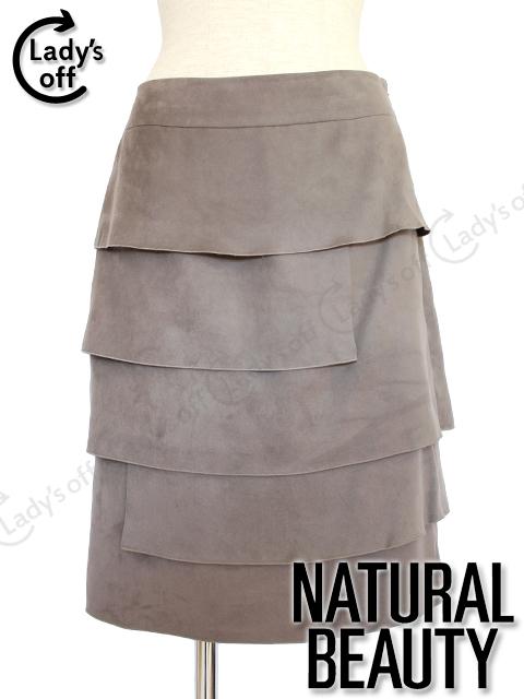 ナチュラルビューティーベーシック [NATURALBEAUTYBASIC] フリル スカート