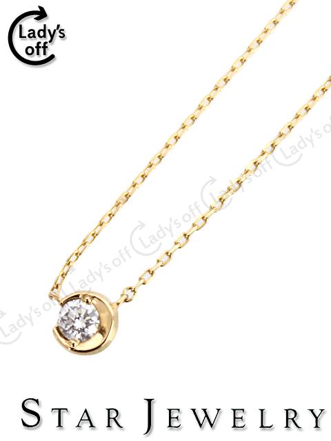 487f286372e38 スタージュエリー  STAR JEWELRY  ムーンセッティング ダイヤモンド ネックレス