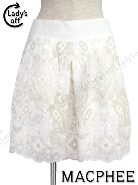 マカフィー [MACPHEE] 刺繍 フレアー スカート