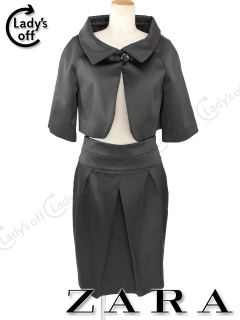 ザラ [ZARA] サテン スカート スーツ 黒 [S] ジャケット