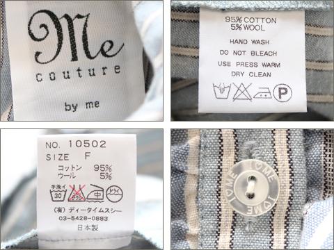ミークチュール [me couture] ストライプ フリル シャツ ワンピース 水色 [F]