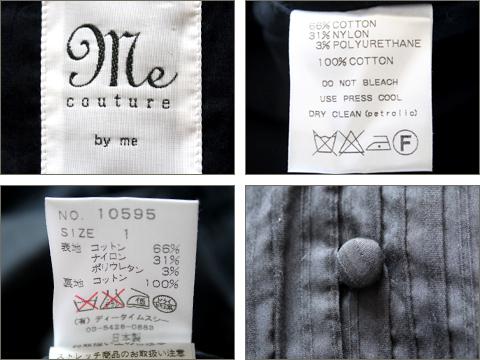 ミークチュール [me couture] 襟付 フレアー ワンピース 紺 [1]