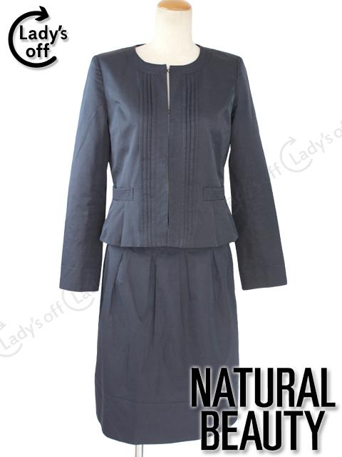 ナチュラルビューティー [NATURAL BEAUTY] ノーカラー ジャケット スカート スーツ 紺 [36]