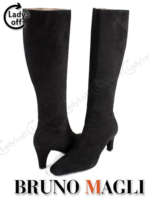 ブルーノマリ[BRUNOMAGLI] スエード ロング ブーツ 黒 [35]