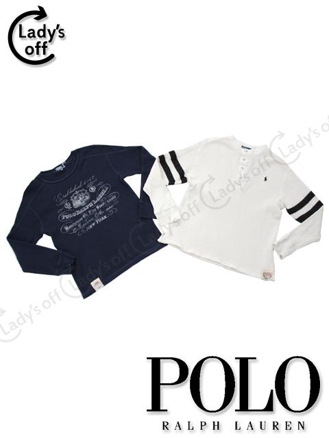 ポロ ラルフローレン[Polo Ralph Lauren] サーマル カットソー 2枚セット