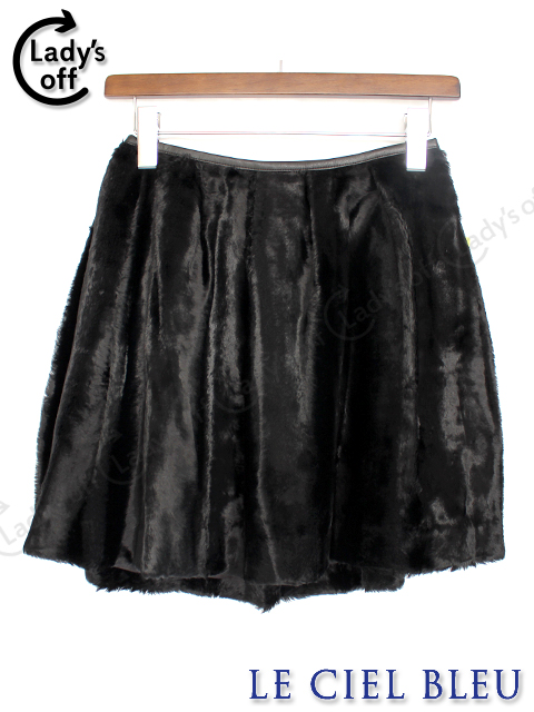 ルシェルブルー [LE CIEL BLEU] 13AW ファーフレアースカート 黒