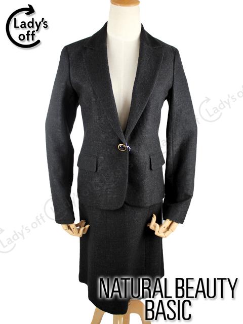 ナチュラルビューティーベーシック ツイードスーツ スカート 黒 mix-9778