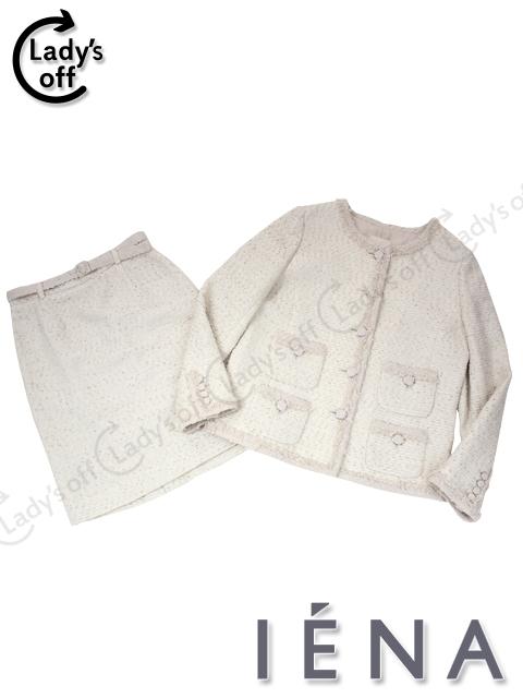 イエナ [IENA] ツイード スカート ジャケット スーツ [36][38] mix-9976