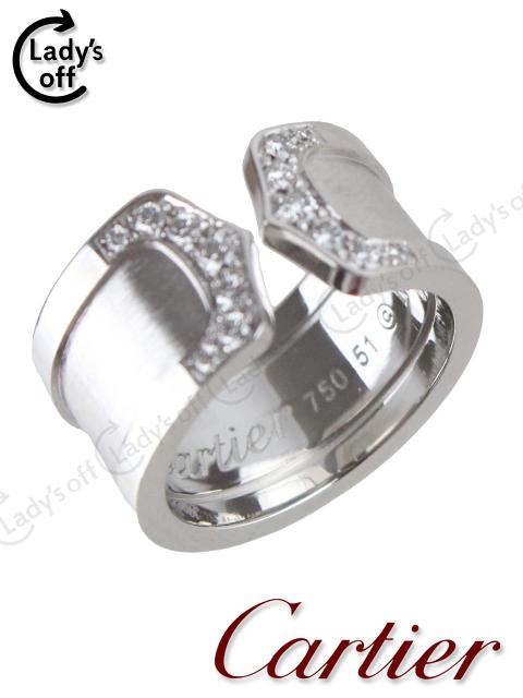 カルティエ[Cartier] 2C ダイヤ リングLM WG [♯51]