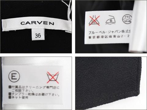 カルヴェン [CARVEN] ワンピース ブラック 黒 [36]
