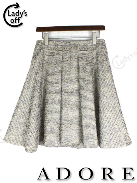アドーア [ADORE] ツイード フレアースカート