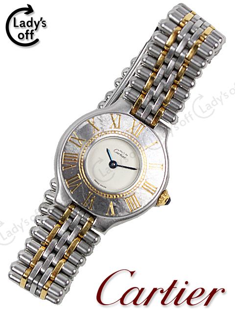 カルティエ [ Cartier ] マスト 21 ヴァンテアン 腕時計