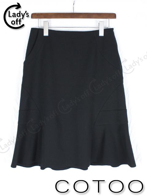 コトゥー [ COTOO ] フレアー スカート