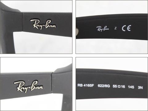 レイバン [ Ray ban] ウェイファーラー 黒 [ RB4165F ] サングラス