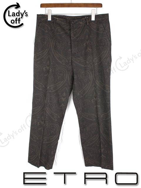 エトロ [ ETRO ] ペイズリー柄 パンツ 茶色 黒