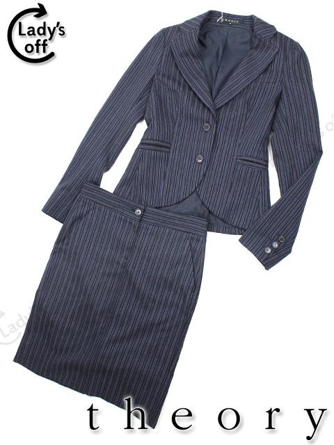 セオリー [ theory ] ストライプ柄 スカート スーツ
