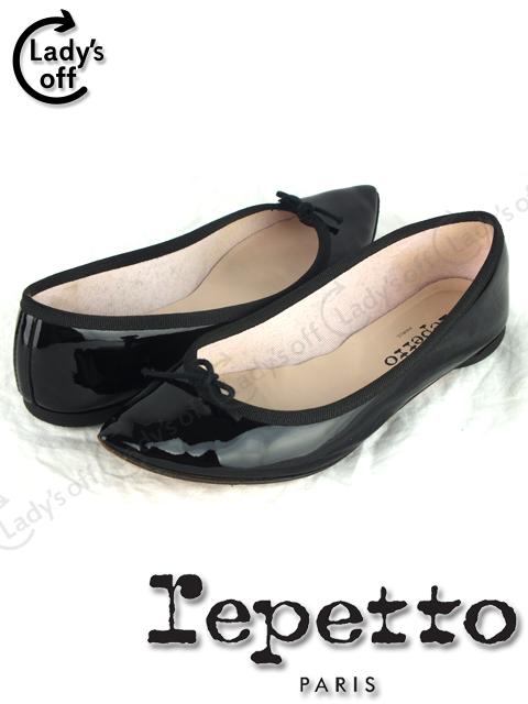 レペット [ repetto ] エナメル リボン バレエ シューズ