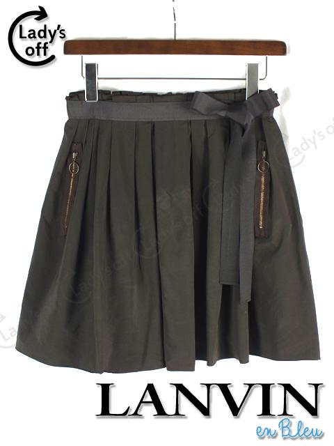 ランバンオンブルー [ LANVIN ] グログランリボン スカート