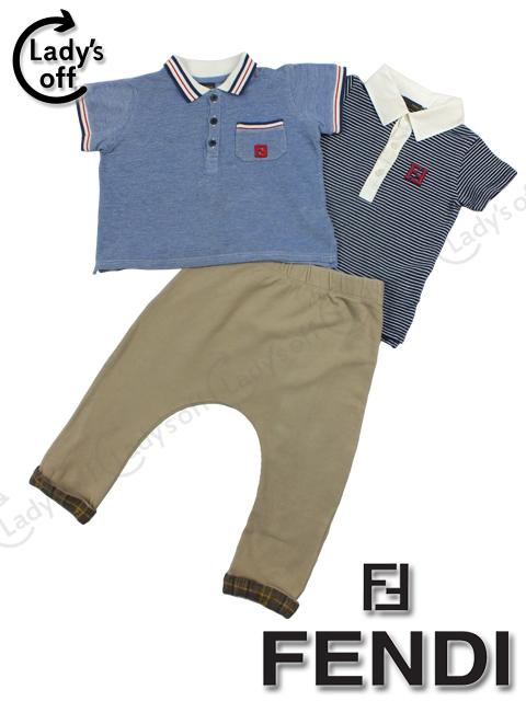 フェンディ [ FENDI ] ポロシャツ2点 パンツ1点 セット 子供用 キッズ