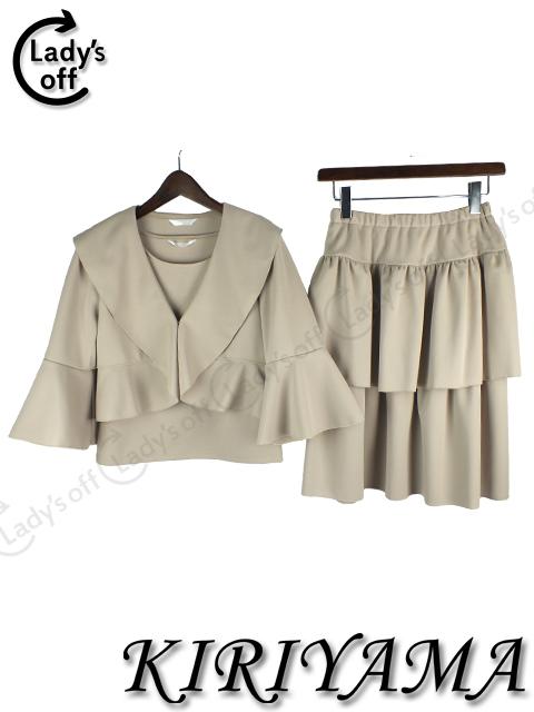 ケイガーデン (キリヤマ) [ KIRIYAMA ] ジャケット カットソー スカート