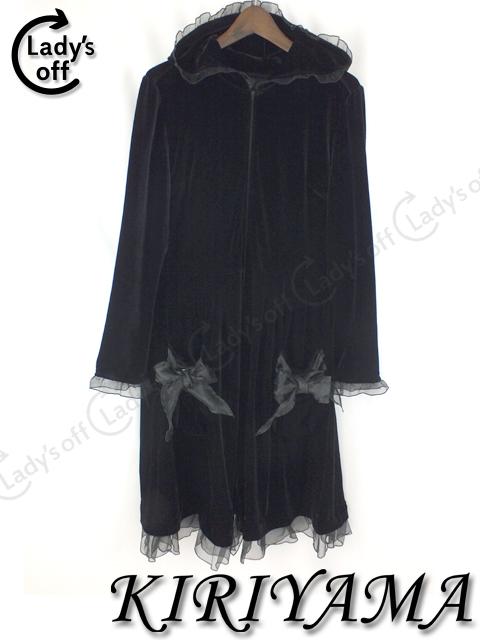 キリヤマ / ケイガーデン [ KIRIYAMA ] ベロア リボン コート ワンピース 黒