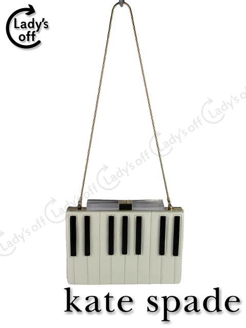 ケイトスペード [ katespade ] ピアノ バッグ 黒 白