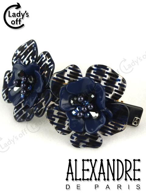 アレクサンドルドゥパリ [ ALEXANDRE ] 双子 フラワー バレッタ