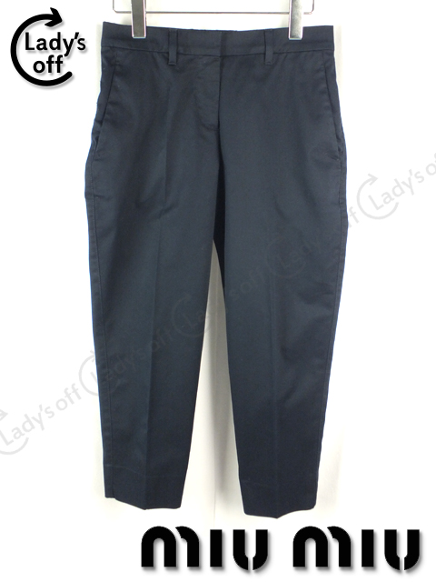 ミュウミュウ [ MIUMIU ] 2013 テーパード パンツ 紺色
