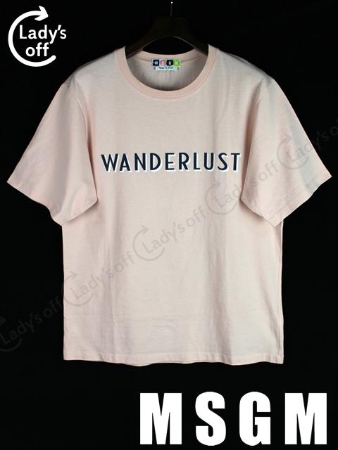 エムエスジーエム [ MSGM ] ロゴ Tシャツ