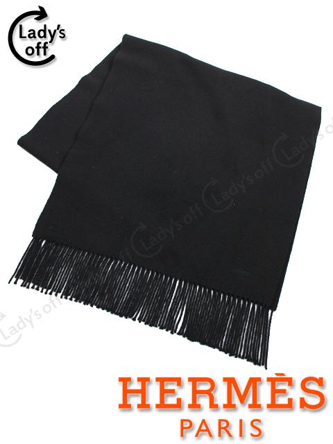 エルメス [ HERMES ] カシミヤ ニット マフラー ブラック 黒 カシミア