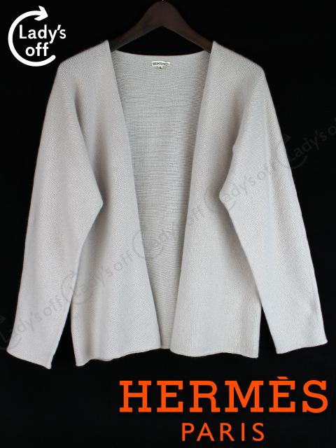 エルメス [ HERMES ] カシミヤ カーディガン グレーベージュ 長袖 ニット セーター