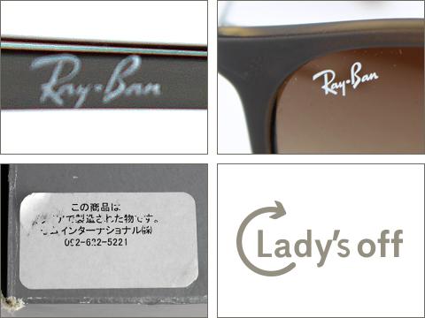 レイバン [ RayBan ] サングラス ブラウン 茶色 [RB4171-F ERIKA 865/13]