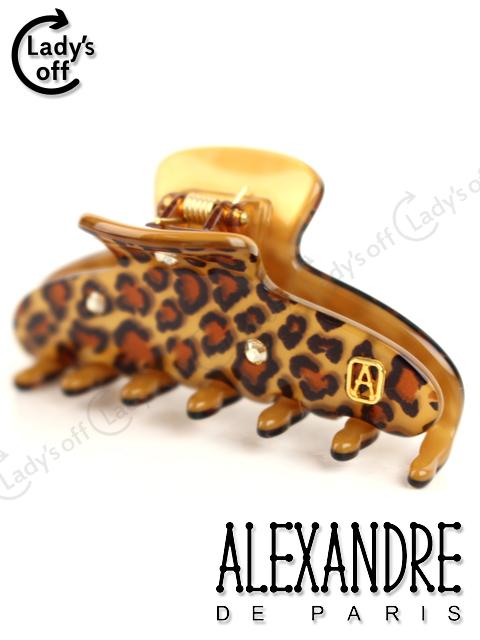 アレクサンドルドゥパリ [ ALEXANDRE ] スワロフスキー レオパード ヒョウ柄 クリップ ヘアクリップ ヘアアクセサリー