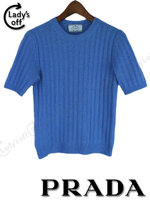 プラダ [ PRADA ] 2014AW カシミヤ ニット セーター ブルー 半袖 [M] カシミア