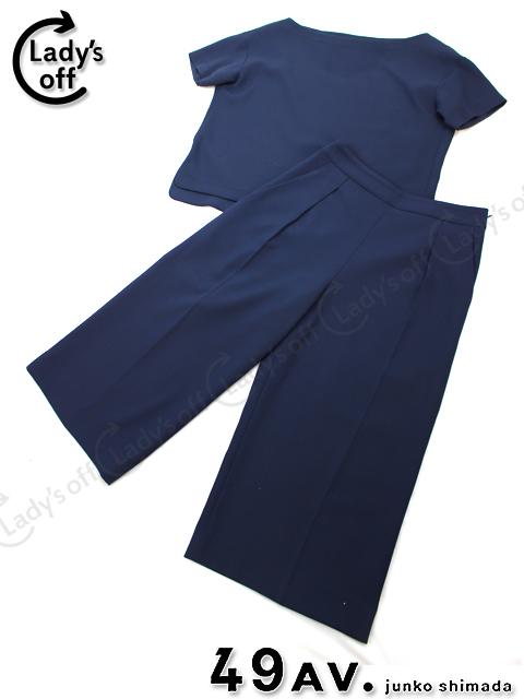 49AV ジュンコシマダ [ JUMKO SHIMADA ] プルオーバー ガウチョパンツ セットアップ ネイビー 紺色