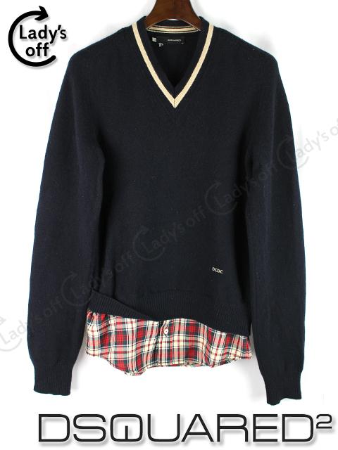 ディースクエアード [ DSQUARED ] シャツ セーター 一体型 Vネックニット