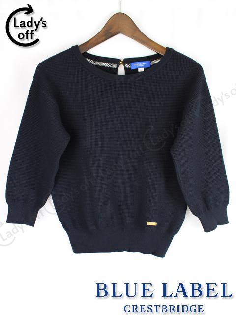 ブルーレーベル クレストブリッジ [ BLUE LABEL ] 16ss サマーニット セーター カットソー