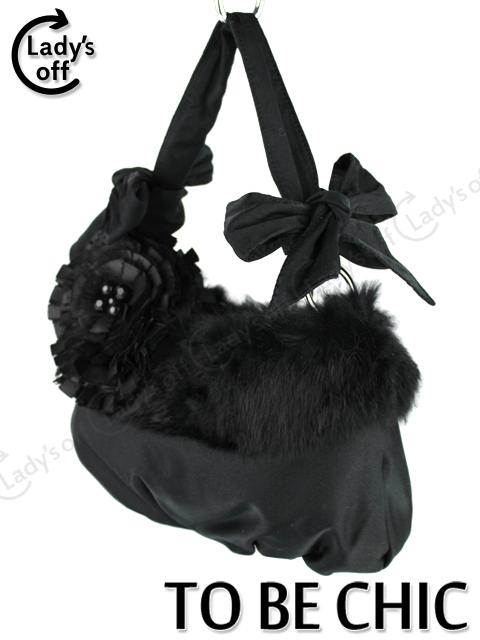 トゥービーシック [ TOBECHIC ] ファー リボン バッグ ブラック 黒 ハンドバッグ ショルダーバッグ