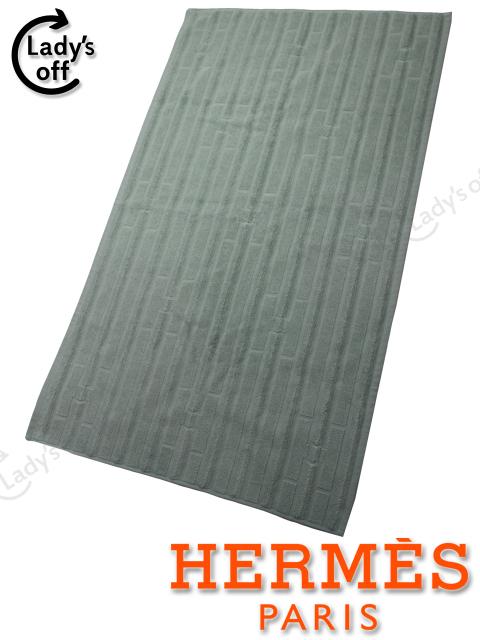 エルメス [ HERMES ] ラビリンス バスマット グリーン系 Hロゴ タオル