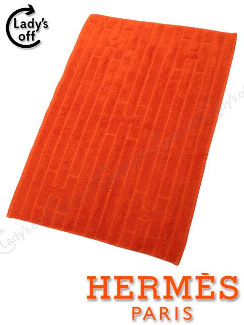 エルメス [ HERMES ] ラビリンス バスマット オレンジ Hロゴ タオル