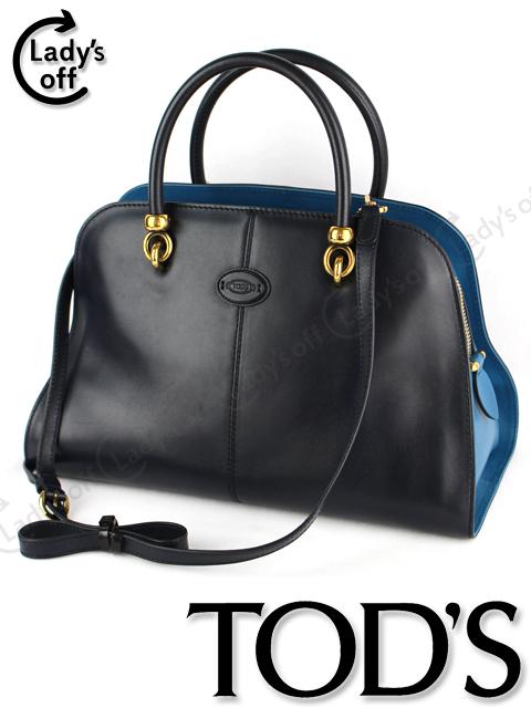 トッズ [ TODS ] バイカラー 2WAY バッグ ネイビー×ブルー ハンドバッグ ショルダーバッグ