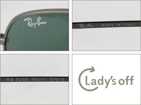 レイバン [ RayBan ] ITALY製 ティアドロップ サングラス ブラック 黒 [RB3293 004/71 67 13 ]