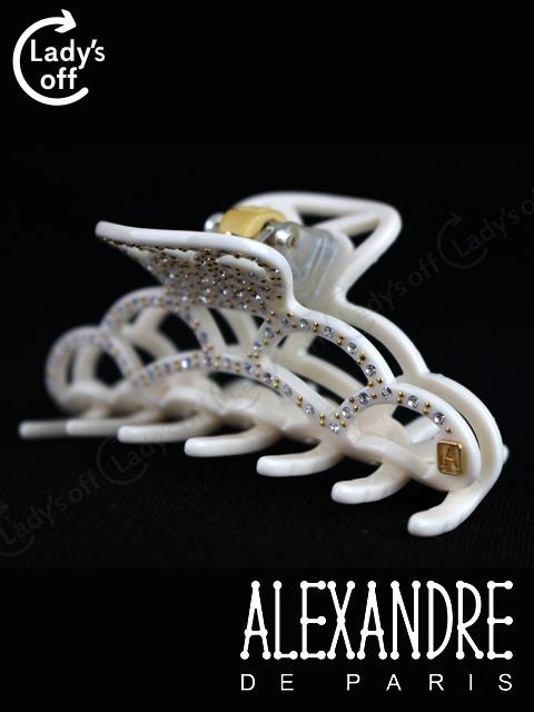 アレクサンドルドゥパリ [ ALEXANDRE ] スワロフスキー シャンデリア クリップ  ヘアアクセサリー ヘアクリップ
