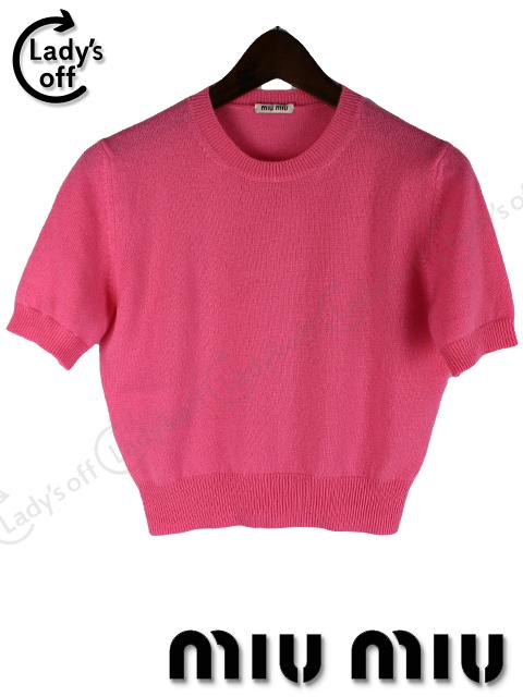 ミュウミュウ [ MIUMIU ] 2014AW カシミヤ ニット セーター ピンク 半袖