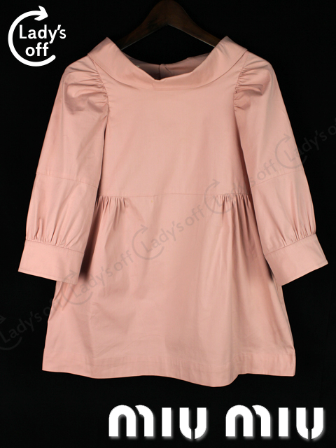 ミュウミュウ[MIUMIU] ストレッチ プルオーバー シャツ ブラウス ピンク