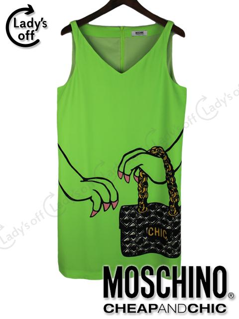モスキーノ [ MOSCHINO ] チェーンバッグ プリント ワンピース グリーン
