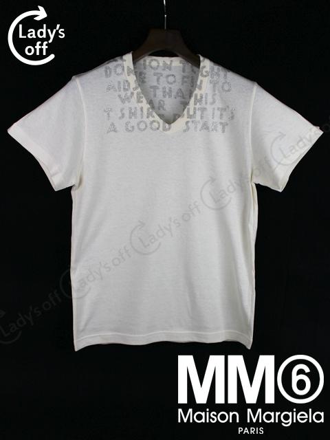 マルタンマルジェラ [ Margiela ] エイズ Tシャツ 半袖