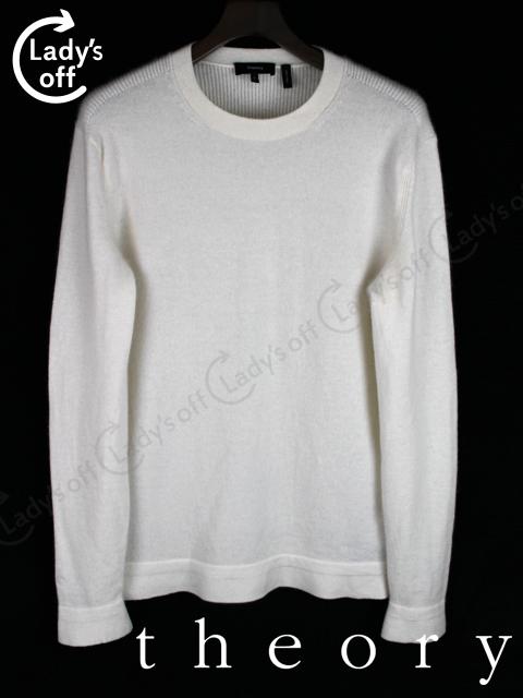 セオリー [ theory ] ★新タグ★ カシミヤ ニット セーター ホワイト 白 長袖