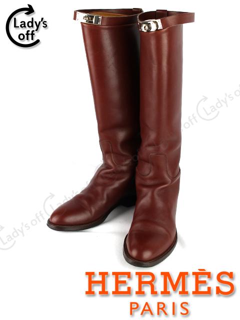 エルメス [ HERMES ] ジャンピングブーツ ケリー ジョッキーブーツ ロングブーツ